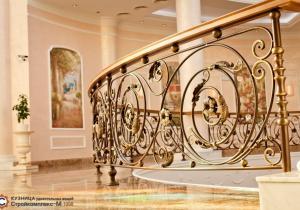 Дворец Бракосочетания г. Тюмень
