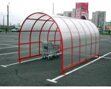 Навес для тележек на парковках в супермаркетах