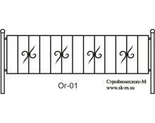 Кованая ограда, артикул Ог-01