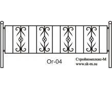 Кованая ограда, артикул Ог-04