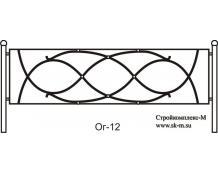 Кованая ограда, артикул ог-12