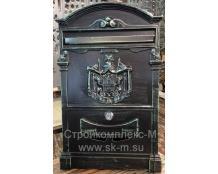 Кованый почтовый ящик № 2