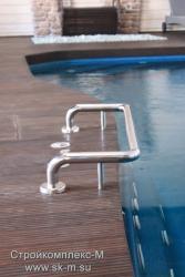 Поручень для бассейна