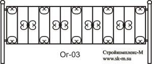 Кованая ограда, артикул Ог-03