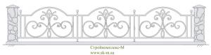 Кованый забор, артикул З-041